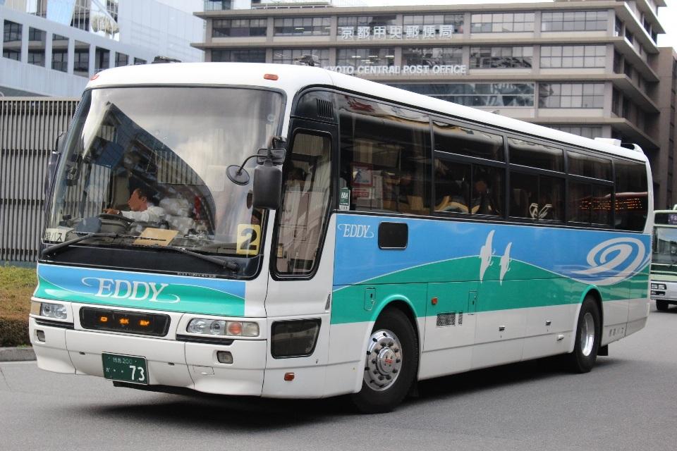 徳島バス か73