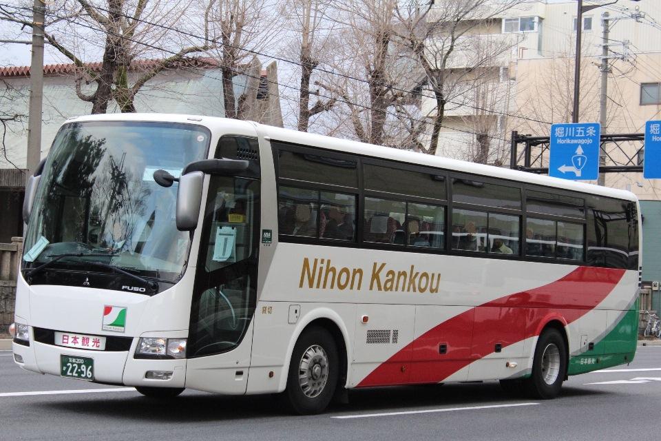 日本観光 か2296