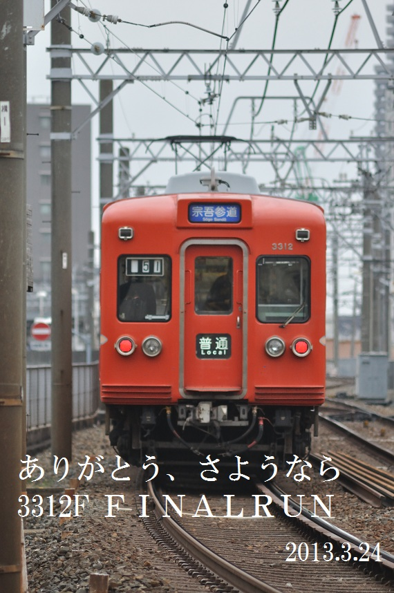 DSC_0474q.jpg