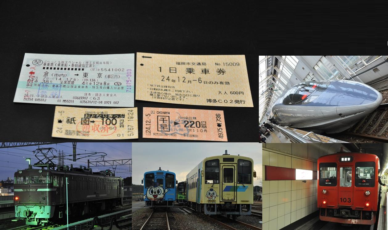 DSC_1205.jpg
