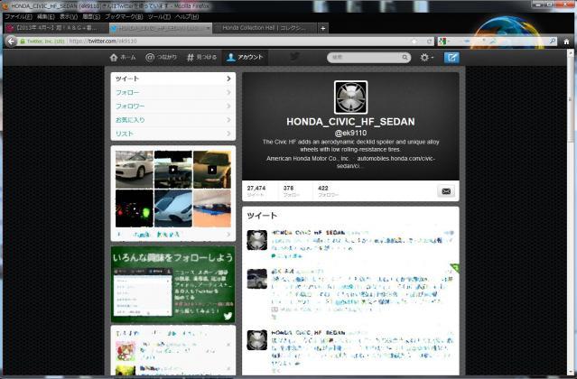 130401_2211.jpg