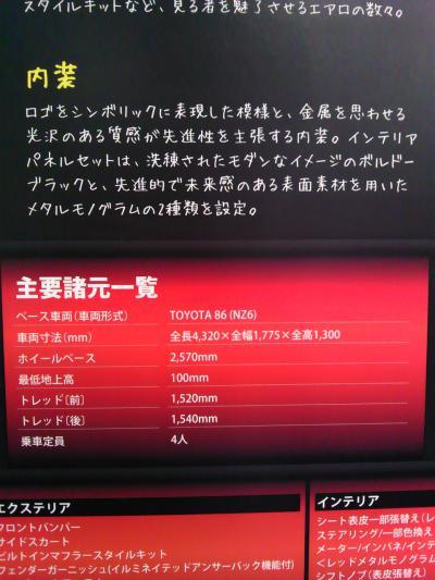 DSC_4189.jpg