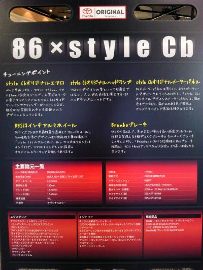 DSC_4192.jpg