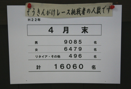 9M6H9538kh.jpg