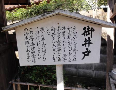 和霊神社5