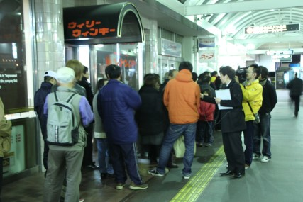 平成22年2月22日JR松山駅3