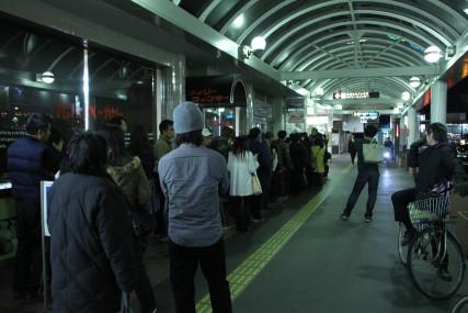 平成22年2月22日JR松山駅1