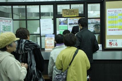 平成22年2月22日JR松山駅4