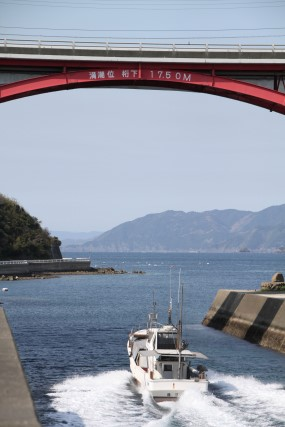 船越運河3