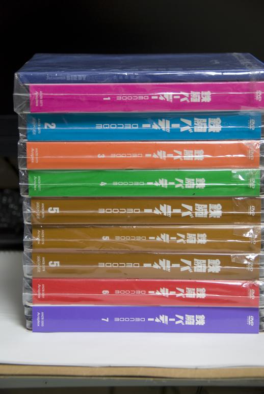 2010-11-26_02-50-08.jpg