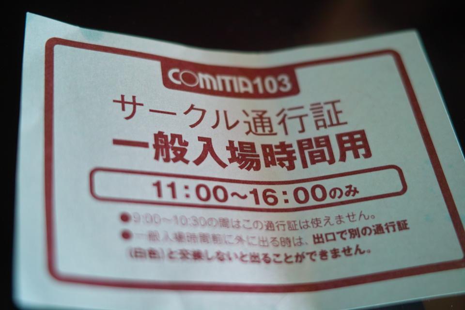 SDIM5618.jpg