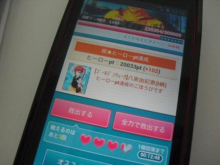 CIMG4151.jpg