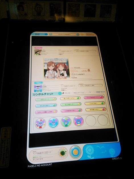 NCM_0143.jpg