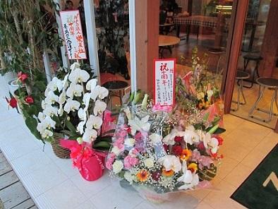 shousaizu458.jpg