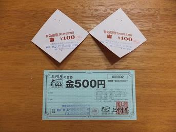 DSCF0143.jpg