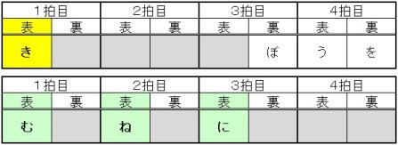 mmb56.jpg