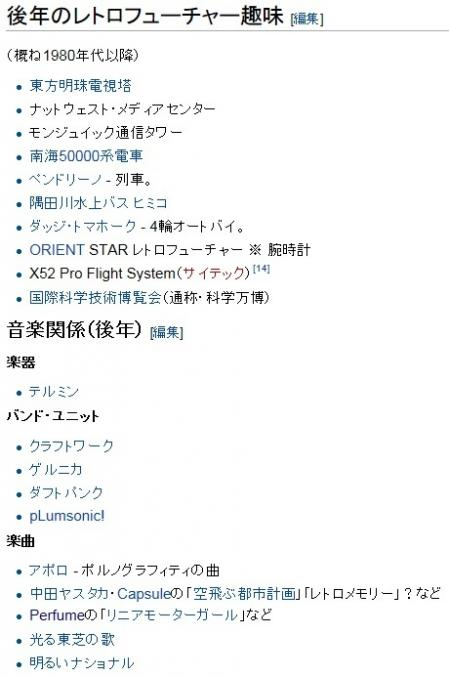 rfwiki.jpg