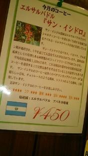 BCimg_20130329_8.jpg