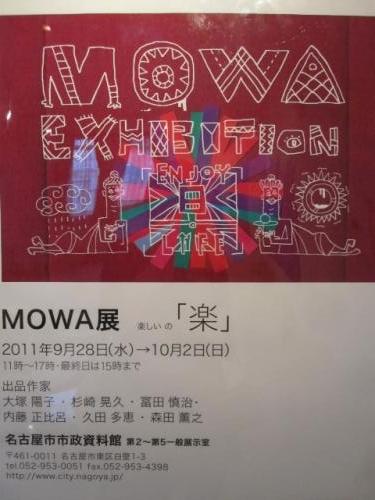 MOWA.jpg