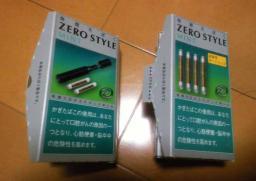 無煙タバコ_01