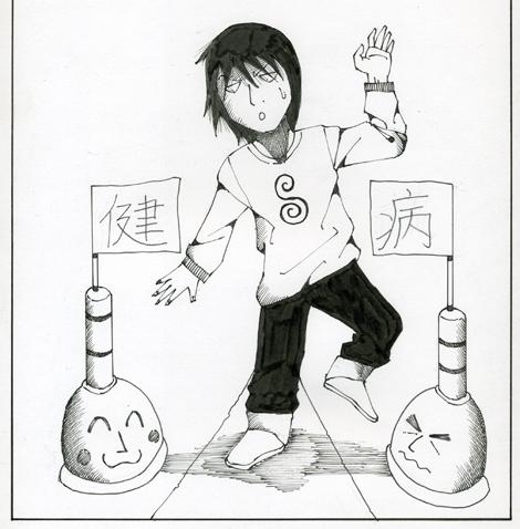 漫画_イラスト