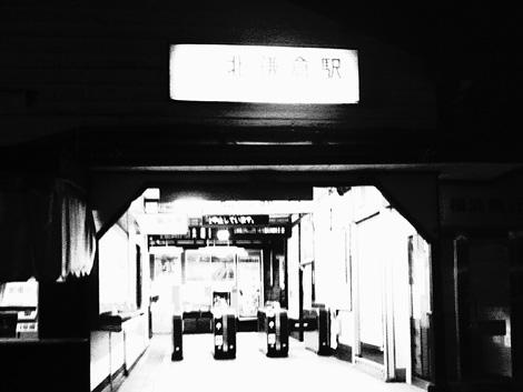 デジタルハリネズミ_北鎌倉駅