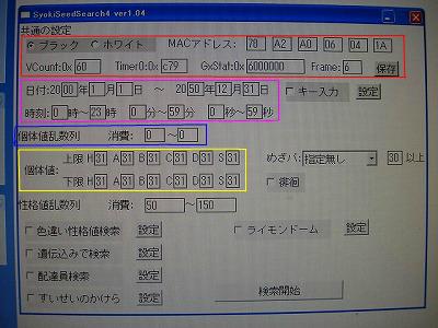 snap_elesdiary747_201231105214.jpg