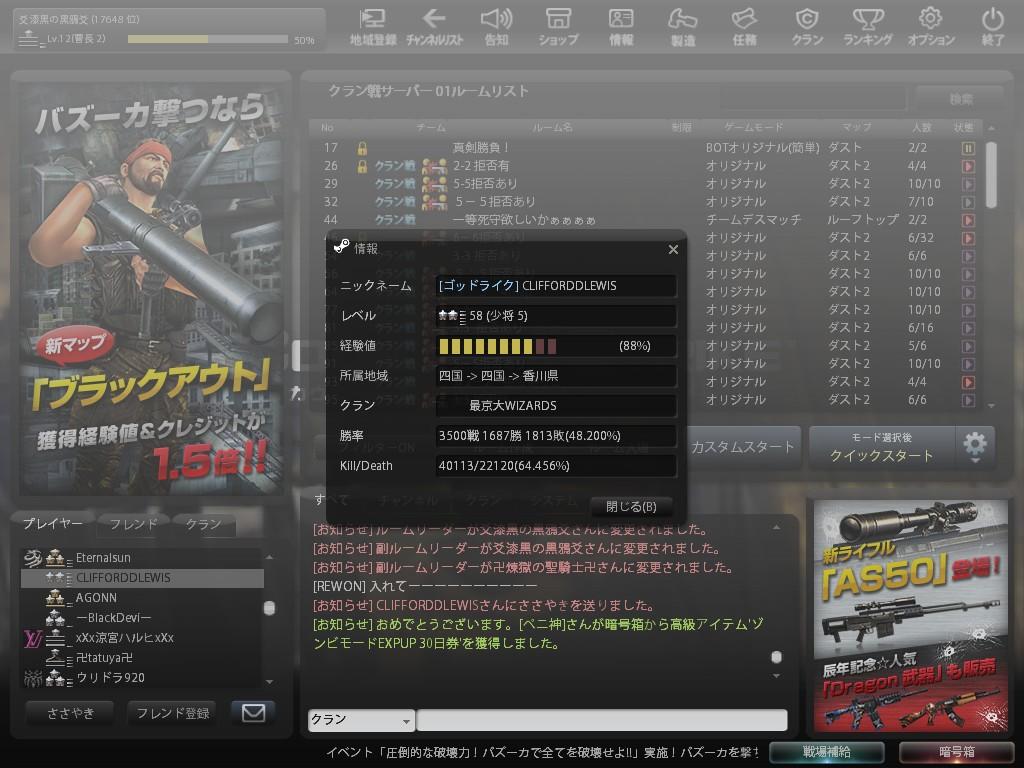 Snapshot_20120220_2122460.jpg