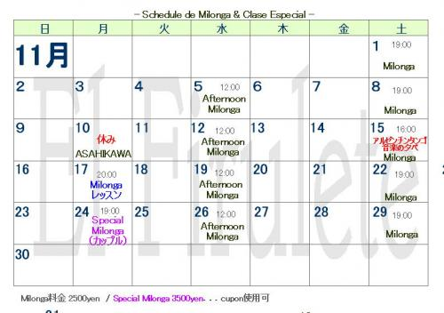 Schedule Milonga_convert_20141103122332