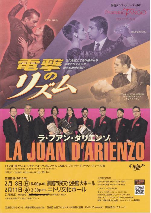 La+Juan+D`Arienzo_convert_20141123205512
