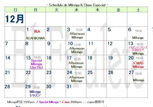 Schedule Milonga_convert_20141202151655
