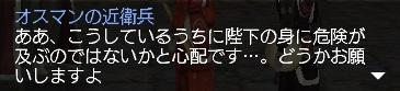 征服帝2-6