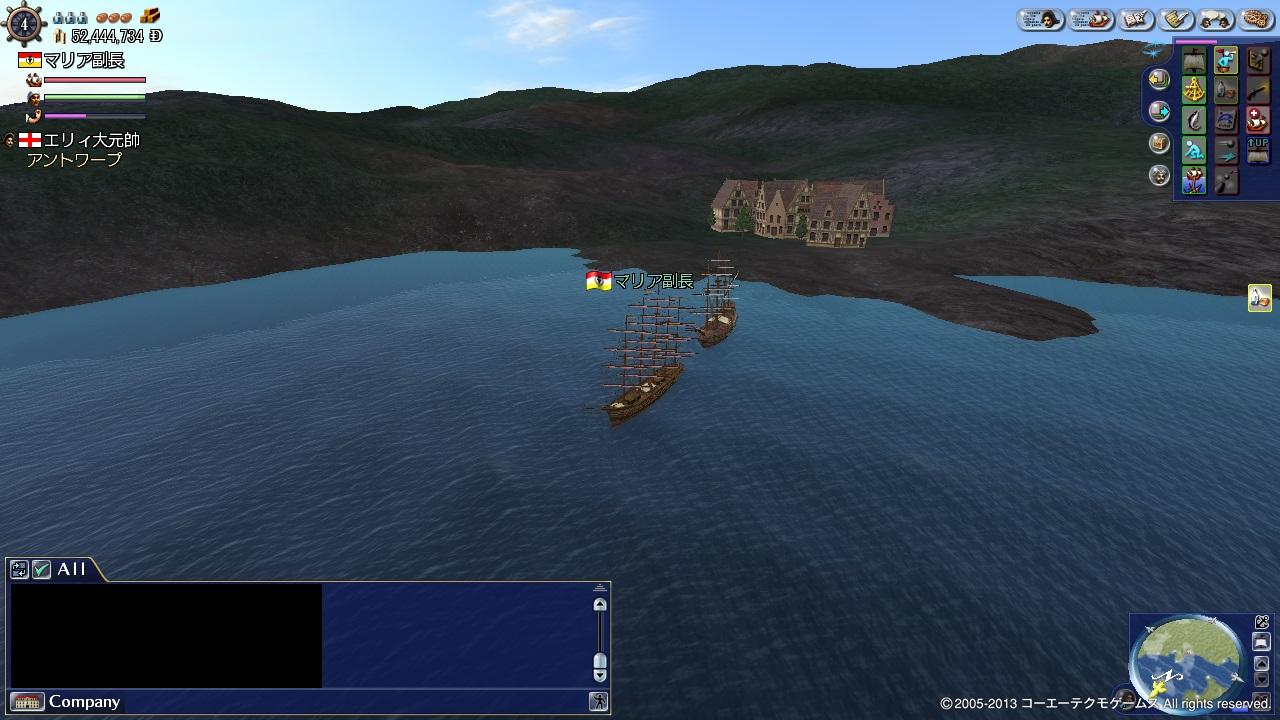 造船12-1