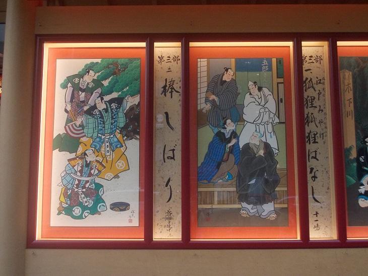歌舞伎座1