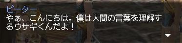 ハーベストムーン1-02