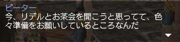 ハーベストムーン1-04