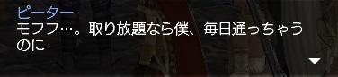 ハーベストムーン3-04