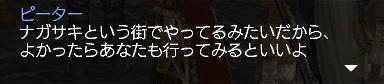 ハーベストムーン3-06