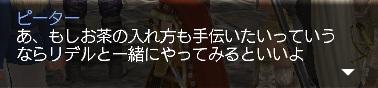 ハーベストムーン3-09