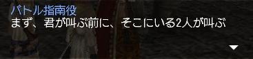 ハロウィン25-2-08