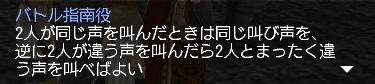 ハロウィン25-2-09