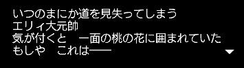 桃源郷02