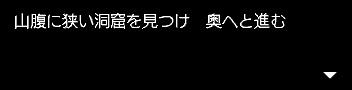 桃源郷03