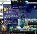 2010101801.jpg