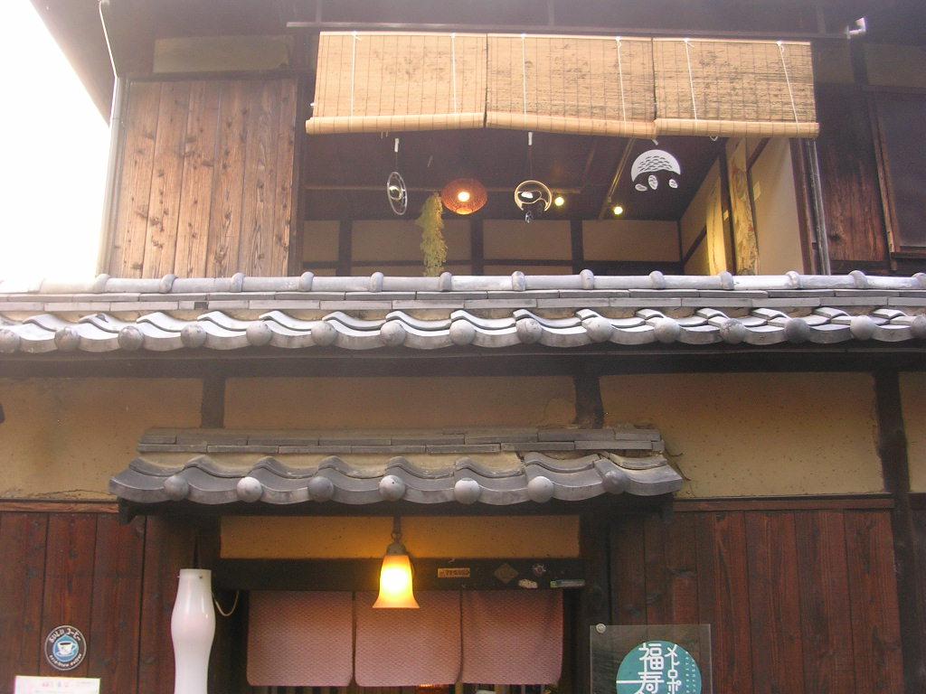 京都 074