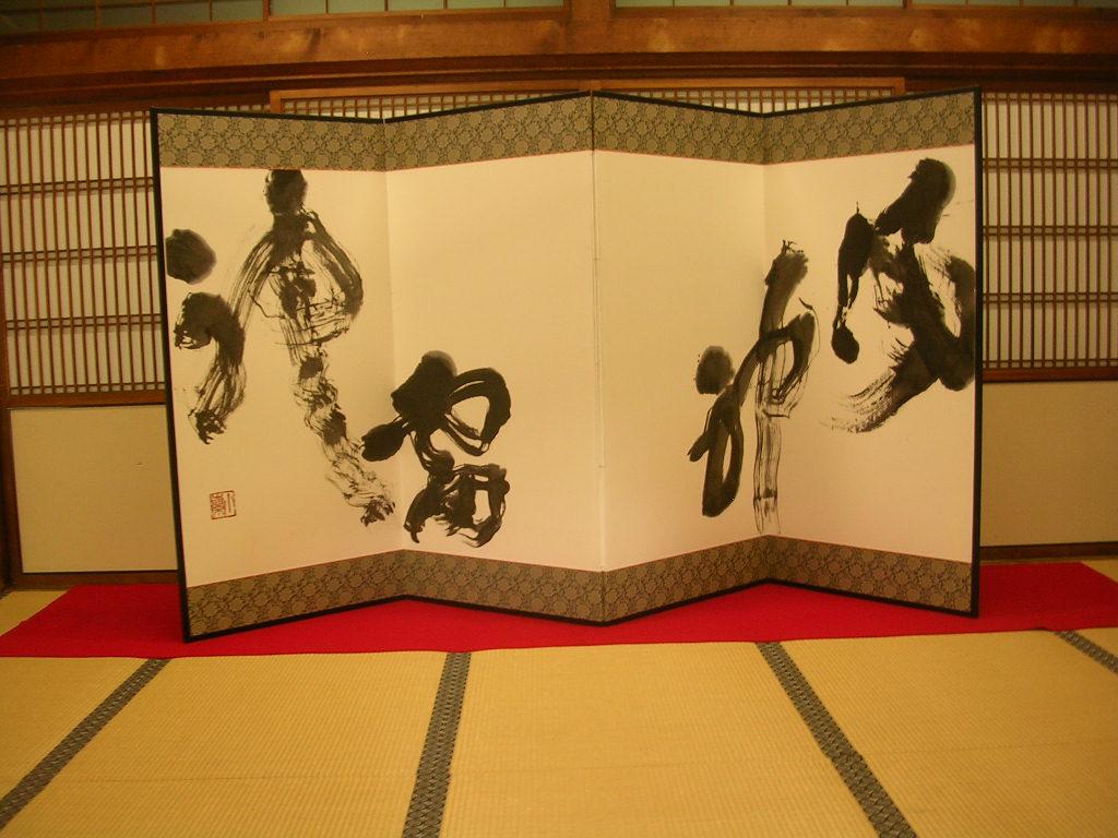 京都 125