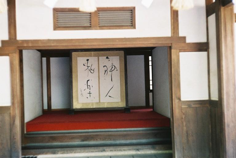 ④砥鹿神社-豊川市