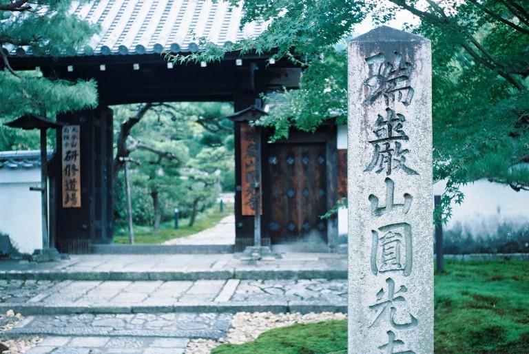 京都 0020
