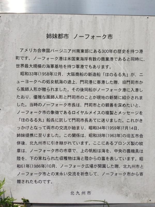 fc2blog_201305111126241d2.jpg