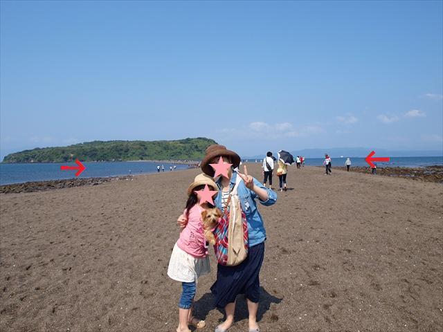 kagoshima17.jpg